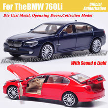 1:32 Scale Alloy Diecast Metal Car Model For TheBMW 760Li 7 Series Collectible Model Collection Pull Back Toys With Sound&Light(China)