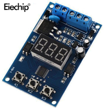 1pcs New Trigger Cycle Timer Delay Switch Circuit Control Board MOS FET Driver Module Blue