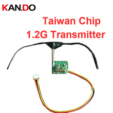Taiwan Chip 1.2G wireless transmitter CCTV security mould 1.2G FPV transmitter CCTV transmitter 1.2G transmitter for drone