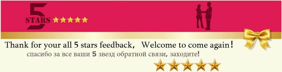 5-star-feedback