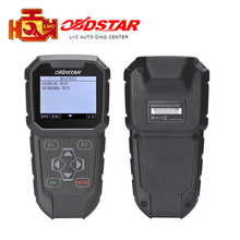 OBDSTAR J-I key programming and mileage adjustment tool Special design for Japanese Vehicles free update online(China)