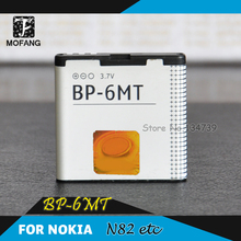 BP-6MT Mobile Cell Battery For NOKIA N81 6720C E51 N81 N82 N82-8G Cellular Phone, 1050mAh Retail