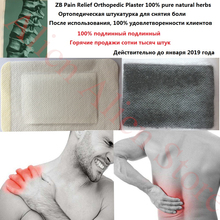 20pcs/Lot zb pain relief orthopedic plaster pain relief patch analgesic patch rheumatism arthrit back pain medicated plaster(China)