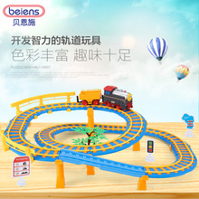 New Arrival  Children's Toys Sound And Light Electric Simulation Rail Car Train Car Boy And Girls Puzzle Set early education toy