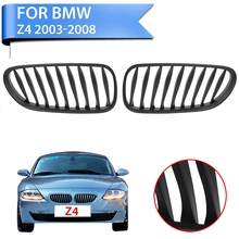 2PC Matte Black Front Kidney Grille Grill Lattice For BMW E85 E86 Z4 2003 - 2008 Convertible Coupe Car Styling Accessory #P360(China)