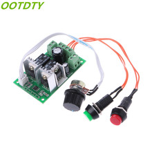 OOTDTY DC 6V12V 24V PWM DC Motor Speed Regulator Controller Switch Linear Actuator(China)