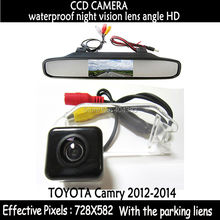 "Car parking assistance system Car 4.3"" LCD monitor and car parking backup rear view CCD camera for Toyota Camry 2012 2013 2014"