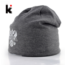 New Autumn Winter Mens Russia Designer Skullies&Beanies Casual Hat Plus Velvet Boy Cap Bonnet Hats For Men Beanie Stocking Caps