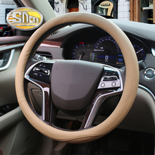 SNCN 38CM Four Seasons Used Micro Fiber Leather Durable Antiskid Car Steering Wheel Cover For Mitsubishi ASX RVR Outlander(China)