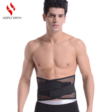 Lumbar Back Support Brace Breathable Mesh Four Steels Plate Protection Back Waist Support Belt S-XXL