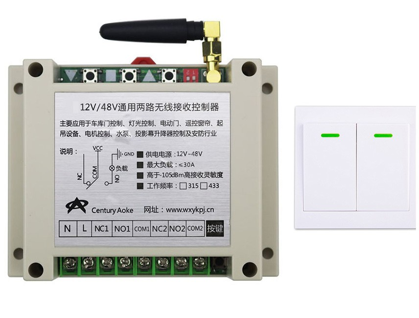 DC12V 24V 36V 48V 2CH Wireless Remote Control Switch Receiver + Wall Panel Remote Transmitter Sticky Remote Smart Home Switch<br>