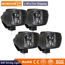 40W Led Work Lights 12V Offroad Flood Spot Driving Lamp CAR Truck Atv Boat external lights x8pcs free shipping GDCREESTAR Lamps(China)