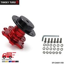 EPMAN - Steering Wheel Snap Off Quick Release Hub Adapter Boss kit Universal EP-CA0011-FS