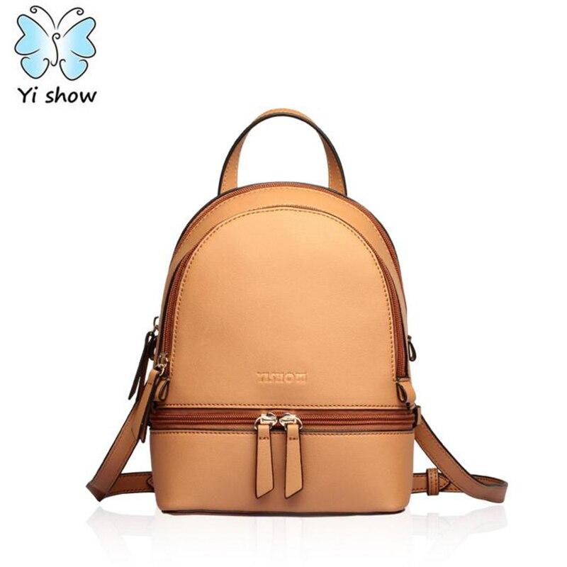 Annas Bag School Bag Casual Backpack Waterproof Bag Vintage Book Daypacks PU Leather Bag A-023<br>