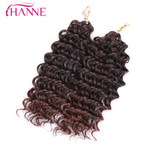 "HANNE 12"" Short Deep Twist Wavy Crochet Braids Hair Extensions 3pieces/lot 5Colors Synthetic Braiding Hair 2 lots for full head(China)"