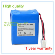 Medic Battery Replacement for  ECG ,HYLB-293,ECG-1200,ECG-1210 High Quality Vital signs monitoring battery