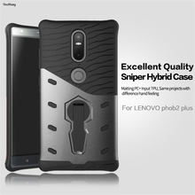 Youthsay Cover Case Lenovo Phab 2 Plus 360 Degree Rotation Cases Phab2 - Store store