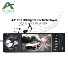 4022D 1 Din HD 4.1 Inch Bluetooth Car Radio Music Player TFT Screen Support Rear View Camera/Stereo FM/MP4/MP5/USB/SD/TF(China)