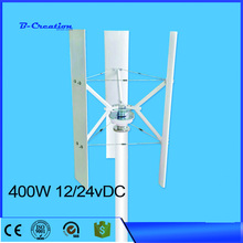 400 watt 12V/24V Residential Vertical Axis Small Wind Power Wind Turbine Generator WITH 550w MPPT wind solar controller(China)