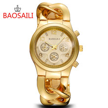 BSL857 BAOSAILI Hot Promotion Golden Women Wrist Watches Stainless Steel Quartz Ladies Bracelet Watches Link Chain Watch Band