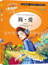 Wholesale genuine books written books and children's books her liberation full-color comic book art phonetic story