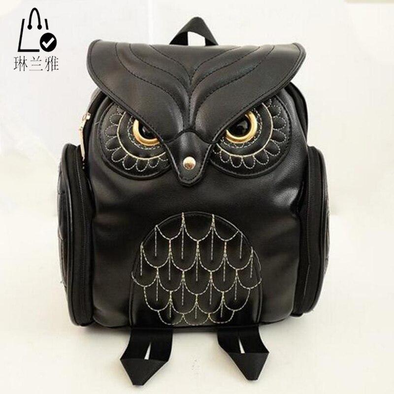 Fashion Women Backpack 2016 Newest Stylish Cool Black PU Leather Owl Backpack Female Hot Sale Women shoulder bag school bags A07<br><br>Aliexpress