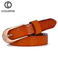 New 2017 Fashion Women Belt Brand Designer Hot Ladies Faux Leather Metal Buckle Straps Girls Fashion Accessories WH009(China)