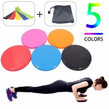 Buy Sport Training Abdominal Workout Exercise Fitness Gliding Disc Gym Sliding Disc & 5 Color Rubber Yoga Resistance Bands Bag for $14.31 in AliExpress store
