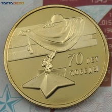 Russia's Great Patriotic War Victory 70 Anniversary Commemorative Coins 22.6mm Russian Anti-Fascist Military Challenge Coins(China)