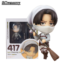 Anime Attack On Titan Nendoroid 417 Levi Cleaning Version PVC Action Figure Resin Collection Model Toy Doll Gift Cosplay