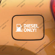 Diesel Only Oil Warning Fuel Cap Vinyl Car Decal Bumper Sticker 12cm long