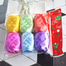 Buy Balloon Ribbon Party Wedding Gifts Wholesale Party Decoration Toys Balloon Ribbon 6pcs for $1.19 in AliExpress store