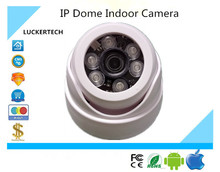 Luckertech Network IP Dome Camera Full HD 1080P 1920*1080 H264/H265 25FPS 6 Array Infrared LEDs NightVision ONVIF(China)