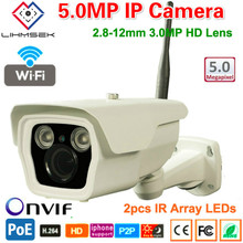5.0 MP High sensitivity CMOS sensor 5MP Wireless Wifi IP Camera H.264 Outdoor Support Onvif POE P2P, with UC Client Software