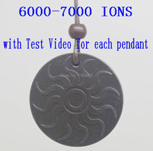 Free shipping 5pcs/lot Quantum Scalar Energy Pendant 6000 ~ 7000 ions with Test Video with Card for each pendant(China)