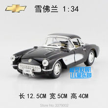 KINSMART Die-Cast Metal Models/1:34 Scale/1957 Chevrolet Corvette toys/for children's gifts or for collections