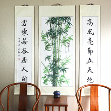 Large Scroll Painting by Numbers / Three picture combination Bamboo / Wall art home decor Handpainted