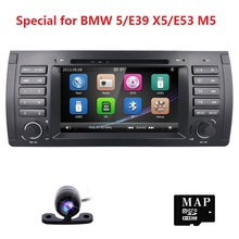 "Free Camera 1 Single Din GPS Navigation 7"" Car DVD Player for BMW E39 5 Series/M5 1997-2003 with BT/RDS/Radio/SWC/USB/SD/3G(China)"