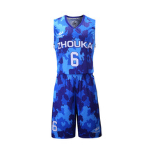 womens OEM basketball uniform sets custom any logo color number basketball shirts online design jersey basketball(China)