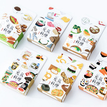 15mm*7m Japanese Cooking Life Series washi Tape  Decoration Scrapbooking Planner Masking Tape Adhesive Tape Kawaii Stationery