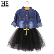 girls dress winter 2017 children's princess dresses wedding kids girls clothes Long sleeve denim jacket+Black skirts suits(China)