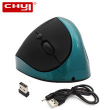 CHYI New 5 Color Vertical Wireless Mouse Rechargeable Ergonomic Computer Mouse Mice Cordless Optical Gaming Mouse Gamer for CSGO