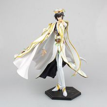 24cm Code Geass R2 GEM Hinge Wood Suzaku Lelouch White Emperor Clothes Ver. PVC Action Figure Collectible Model Toy