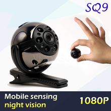 HD 1080P Sport Mini Camera DV Portable Motion Detection Infrared Night Vision Digital Cam Small Camcorder(China)