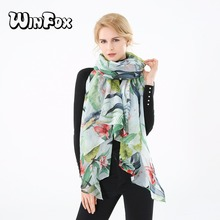 Winfox 2018 New Spring Summer Oversize White Green Flower Leaf Parrot Print Beach Scarf Shawl Pashmina Womens(China)