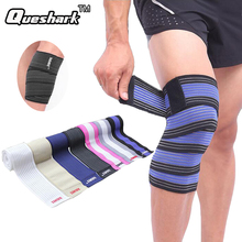 High Elastic Bandage Calf Wrap Knee Support Pad Outdoor Sports Running Leg Warmer Anti-sprain Medical Protective Gear Knee Pads(China)