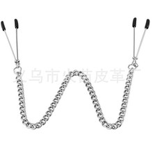 Buy Metal Nipple Clamps Breast/ Nipple Clips/ Clamps Nipple Sex Products Womens Adult Games Metal Chain BDSM Fetish Toys