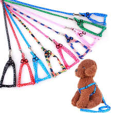8 Color Nylon Pet Dog Harness And Leash Prints Cat Puppy Harnesses Walking Leads Set Chain Traction Rope For Chihuahua Products