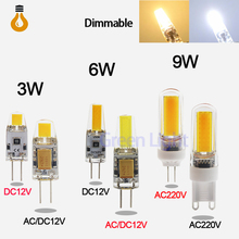 Lowest price G4 G9 E14 LED Light AC/DC 12V AC220V 3W 6W 9W High Quality LED  Bulb Chandelier Lamps Replace Halogen LED Light