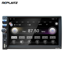 7 inch 2 Din Universal 1GB 16GB Android 5.1.1 Car Radio MP5 Player GPS Auto Stereo Audio Player FM/AM/RDS Steer Wheel Control(China)